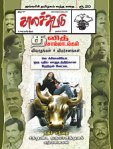 Kaalachuvadu-Dalit-leaders-VC-Dalit-panthers-thol-thiruma-Ravikumar-covers-images-wrapper107