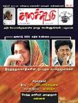 Kaalachuvadu-National-awards-movies-cinema-parzania-hindutva-gujarat-covers-images-wrapper96