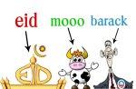 barack-obama-mooo-cow-goat-lamb-meat-halal-eid