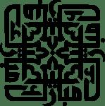 Islam-muslims-eid-mubarak-ul-fitrpuzzle-paint