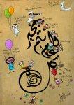 kids-children-graphics-paintings-greetings-Happy___Eid_Alfitr___by_miss_lo