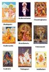 Nava-durga-navarathri-dussehra-nine-9-shakthi-thurga
