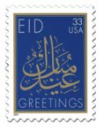 USA-Post-mail-letters-Allah-eid_stamp-tn
