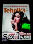 Tehelka_Indian_Magazine_CoverPages_Sex_Tech