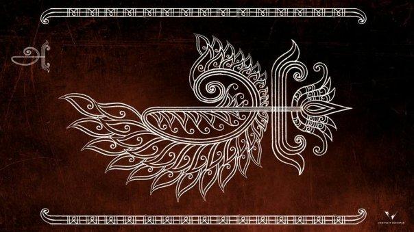 அ - தமிழ் எழுத்துக் கோலம் - A - Tamil Alphabets
